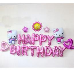 Bộ bóng trang trí sinh nhật BG0001