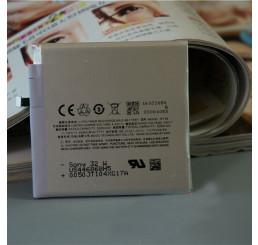 Pin điện thoại Meizu Mx5 pro chính hãng