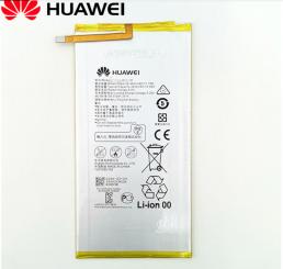 Pin huawei m2 8.0 chính hãng, thay pin huawei m2 8 inch tại hà nội